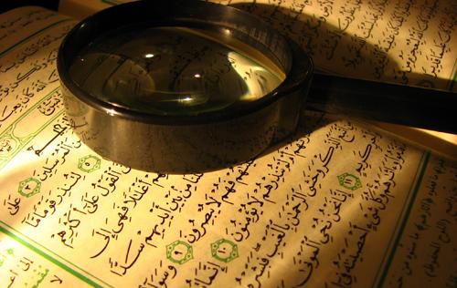 الانفتاح الفكري في القرآن