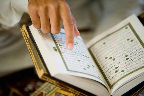 إسهامات العوتبي في مباحث علوم القرآن