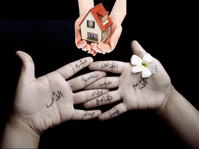 تقرير عن دورة في العلاقات الأسرية